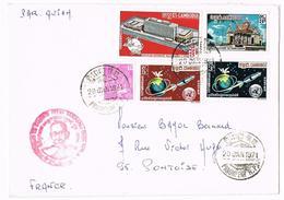 Asie - Cambodge Y N° KH239 - KH253 - KH252 - KH243 De 1970 KH107 1961 Oblitérés - Cambodia