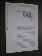 Timbre Premier - 2006 -grande Loge Nationale Française (franc-maçonnerie) - Timbres