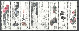China 1980 Yvert 2296-303, Flora, Art  - MNH - 1949 - ... República Popular
