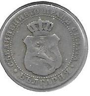 *bulgaria 5 Stotinski 1888 Km 9  Fr+ - Bulgarie