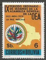 Bolivia - 1979 OAS Flags 6p MNH **    Sc 646  Mi 957 - Bolivia