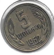 *bulgaria 5 Stotinski 1962 Km 61   Xf+ - Bulgarie