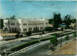 SOMALIA - MOGADISCIO / MOGADISHU - CORSO ITALIA - EDIZ. FOTOCINE 1950s (3252) - Somalia