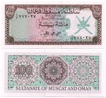 Oman Sultanate Of Muscat - 100 Baisa 1970 UNC Ukr-OP - Oman