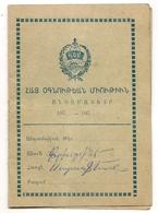 ARMENIA - 1950's ARMENIAN REVOLUTIONARY FEDERATION - Contribution Stamps Booklet - Documentos Históricos