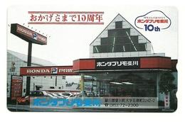 Giappone - Tessera Telefonica Da 50 Units T473 - NTT - Advertising