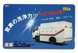 Giappone - Tessera Telefonica Da 50 Units T474 - NTT, - Advertising
