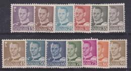 DANEMARK 1948 SERIE INCOMPLETE 315/331C *  13 VALEURS - Nuovi