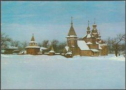 Музей Деревянного Зодчества, Суздаль, 1981 - Открытка - Russia