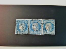 FRANCE VARIETE GRANDE CASSURE SIGNE SCHELLER N° 60 BANDE DE 3 OBLITEREE TTB RARE - 1871-1875 Ceres