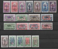 OUBANGUI - YVERT N° 43/62 *  - COTE = 23 EUROS - CHARNIERE LEGERE - Ubangui (1915-1936)