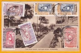 1927 - CP De Djibouti, Côte Française Des Somalis Vers Paris - Affranchissement 15 Centimes Multicolore - Côte Française Des Somalis (1894-1967)