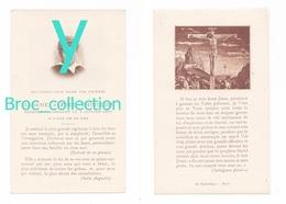 Mémento De Mme Alfred Thuillier, 4/01/1928, 69 Ans, Souvenir Mortuaire à Localiser - Images Religieuses