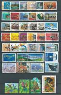 FRANCE  41 Timbres Oblitérés (années 2003/2004) - France