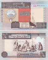 Kuwait - 1/4 Dinars 1994 UNC Pick 23 Ukr-OP - Koeweit