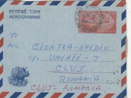 ANIMALS, RHINOCEROS, AEROGRAMME, 1976, INDIA - Rhinozerosse