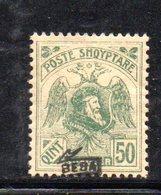 490 36 - ALBANIA 1920 ,  Soprastampa Besa  Yvert  N. 118  Nuovo  * - Albania