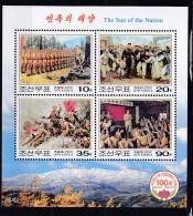 COREE DU NORD  :  Yvert  3948 à 3951  Neuf XX MNH Année 2010 - Corée Du Nord