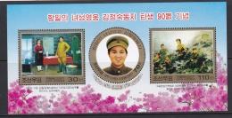 COREE DU NORD  :  BF  526  Neuf XX MNH  Année  2007 - Corée Du Nord