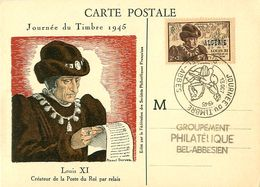 Carte Maximum Journée Du Timbre 1945 ALGERIE - SIDI BEL ABBES - Cartoline Maximum