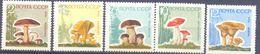 1964. USSR/Russia, Mushrooms, 5v, Mint/** - 1923-1991 USSR