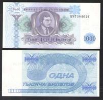 RUSSIA MMM 1000 BILETOV  UNC - Rusia