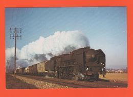 PL/2 UNE 141 P EN DIRECTION DE TROYES A GRETZ JANVIER 1963 - Railway