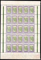 MADAGASCAR - YT N° 94 Bloc De 25 Bdf - Neufs ** - MNH -  Cote 7,50 € - Madagaskar (1889-1960)