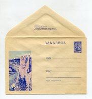USSR COVER 1966 REGISTERED URAL CHUSOVAYA RIVER #66-288 - 1923-1991 UdSSR