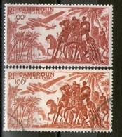 Variété N° PA39* Brun-rouge + 39° Sépia-rouge_belles Nuances - Airmail