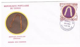Brazzaville Monnaies Anciennes 5.10.75 Monnaie Congolaise Okengo - FDC