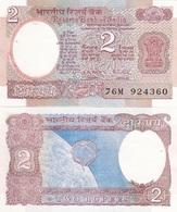 India - 2 Rupees 1985 P. 79i Sat UNC W/holes Ukr-OP - Indien
