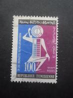 TUNISIE N°567 Oblitéré - Tunisia