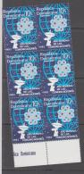 TELECOM - DOMINICAN REP - 1983- WORLD COMMUNICATIONS YEAR BLOCK OF 6 MNH - Telecom