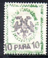 490 54 - ALBANIA 1913 ,  Indipendenza Yvert  N. 20  Nuovo Senza Gomma - Albania