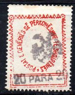 490 57 - ALBANIA 1913 ,  Indipendenza Yvert  N. 21  Nuovo Senza Gomma - Albania