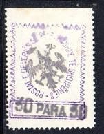 490 58 - ALBANIA 1913 ,  Indipendenza Yvert  N. 22  Nuovo Senza Gomma - Albania