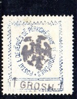 490 60 - ALBANIA 1913 ,  Indipendenza Yvert  N. 23  Nuovo Senza Gomma - Albania