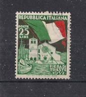 ITALIA  1952 FIERA DI TRIESTE  SASS. 694  USATO VF - 1946-.. République