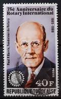 TOGO 1980 The 75th Anniversary Of Rotary International. USADO - USED. - Togo (1960-...)