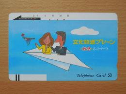 Japon Japan Free Front Bar, Balken Phonecard  / 110-7721 / Paper Aircraft - Japan
