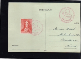 1947 Maastricht Nederlandse Philatelistendag (EV-60) - Periode 1891-1948 (Wilhelmina)