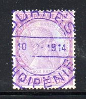 94 490 - ALBANIA 1913 ,  SKANDERBERG  Yvert  N. 29  Usato - Albanie
