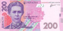 Ukraine. Banknote. 200 Hryvnias. Lesya Ukrainka. Tower Of The Lutsk Castle. Arbuzov S. Signature Of UNC. 2011 - Ukraine