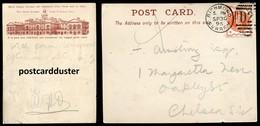 154 - ENGLAND London 1895 Horse Guards. Johnston's Corn Flour Advertising - London