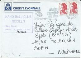 Handball - Hand - Ball Club Noiseen - France Letter 1986 - Balonmano