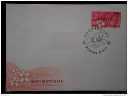 FDC 2009 ATM Frama Stamp- 2nd Blossoms Of Tung Tree - Black Imprint - Flower Post - Post