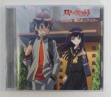 CD : Valkyrie/Eyes AVCD-83581 Avex Trax 2016 - Soundtracks, Film Music