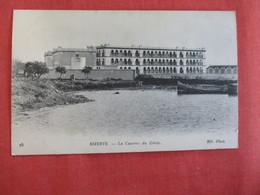 Tunisia  Bizerte La Caserne  - Ref 2959 - Tunisia