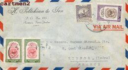 H. PELTEKIAN ARMENIE ARMENIAN LIBAN BEYROUTH AMMAN TRANS-JORDAN JORDANIE JORDANIA STAMP TIMBRE PHILATELIE - Arménie